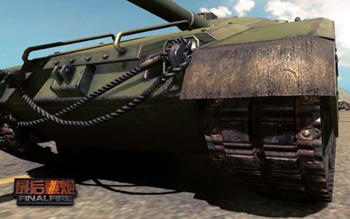深圳/图06:坦克履带精密结构